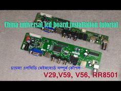 universal LCD TV controller board is a VGA/HDMI/av/TV/USB interface. Flat Panel Tv, Science And Technology, Diy Art, Boards, Usb, Youtube, Robotics, Computers, Ideas