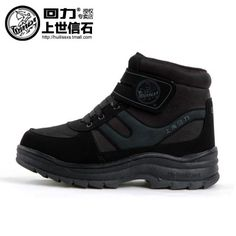 Warrior Winter High-top Outdoor Hiking boots Men Cotton boots Tooling boots Short boots Cotton-padded shoes