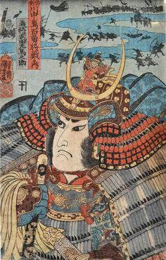 Kuniyoshi, 100 Brave Generals at the Battle of Kawanakajima - Takeda Samanosuke