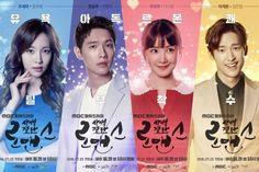 Tae hee hye kyo ji hyun kengsub online dating