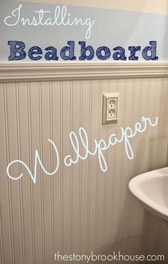 Diy how to install beadboard on walls and ceilings for Paintable wallpaper for bathroom