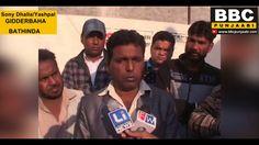 BBC PUNJAABI-Maur Mandi Dancer Shot In Place  Main Wittness His Husband ...