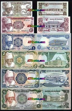 sudan currency | Sudan banknotes - Sudan money catalog and Sudanese currency history