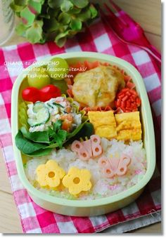 Flower and Butterfly bento