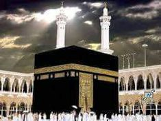 Mecca Hd Wallpapers on WallpaperPlay Islamic Images, Islamic Pictures, Islamic Art, Islamic Quotes, Muslim Quotes, Islamic Designs, Mecca Masjid, Masjid Al Haram, Mecca Islam