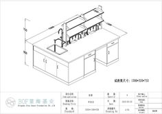 China Laboratory Chemical Fume Hood Manufacturers, Cheap