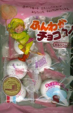 Tenkei - Marshmallow with Chocolate Filling- 2 Bagsx2.8 Oz -Japanese Award Winning Candy Unknown,http://www.amazon.com/dp/B000BTSMV4/ref=cm_sw_r_pi_dp_j-qGsb0ZC9K1S16V