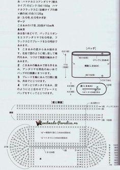 레이스와 리본으로 장식한 토트백 손뜨개 도안 : 네이버 블로그