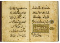 "1/1 Caught Sotheby's in another error: At right we have heading for Surat 19 Maryam (Mary) which continues at left until verse 5.  But above on right is last verse of Sura 18 Kahf (Cave): ""Say [Prophet] 'I am only a human being, like you, but it has been revealed to me that your diety is one God. So whoever hopes to meet his Lord should act with integrity & not compromise with anyone the worship of his Lord.'"" v.110. (T Cleary trans). Egypt or Syria, Mamluk, ca 1300 AD. (Audrey Shabbas)"