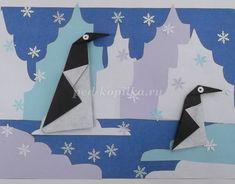 Зимняя аппликация для начальной школы своими руками. Пингвины