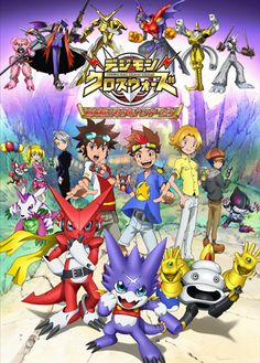 digimon fusion theme song download