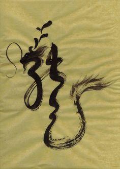 Dragon calligraphy by Witbik.deviantart.com on @deviantART