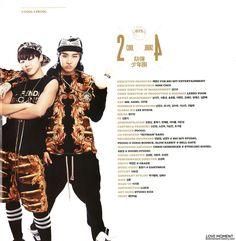 2 COOL 4 SKOOL #방탄소년단 #Jimin #Jhope ♡