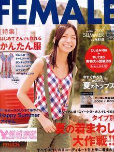 Female_No_06_(2009) - creativa - Picasa Web Albums