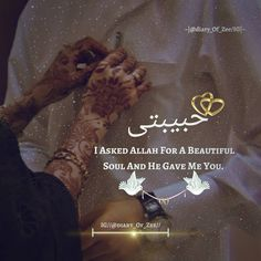 Muslim Couple Quotes, Muslim Love Quotes, Quran Quotes Love, Islamic Love Quotes, Islamic Inspirational Quotes, Love My Wife Quotes, Love Quotes Poetry, Love Picture Quotes, Fact Quotes