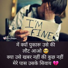 Top 10 sad dp for whatsapp profile in hindi best collection sad shayri comhindi sad shayri comsad shayri inshayri sadhindi sad shayrisad shayri in hindivery sad shayrisad shayrisad shayri hindisad hindi altavistaventures Choice Image