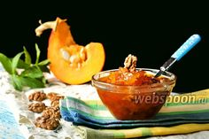 Фото Варенье из тыквы с грецкими орехами