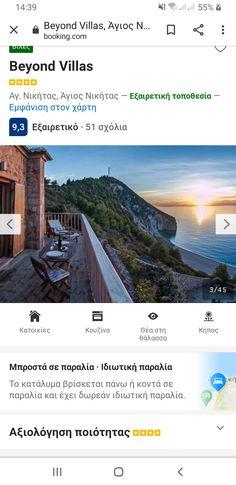 Going On A Trip, Desktop Screenshot, Villa, Travel, Viajes, Destinations, Traveling, Trips, Fork