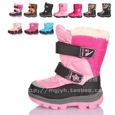 Warrior cotton-padded shoes child cotton boots snow boots thickening thermal sports $28.95