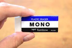 鉛筆のオマケだった『MONO消しゴム』が、50年も愛される人気商品になったワケ