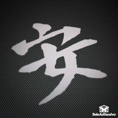 Pegatinas: Tranquility G #vinilo #adhesivo #decoracion #pegatina #chino #japonés #tatuaje #TeleAdhesivo