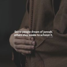 Late night prayers make me feel like my dreams will become reality! #jannah #islamicquotes #dua