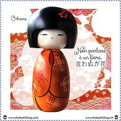 Kokeshi doll from www.kokeshishop.com