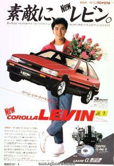 Toyota Corolla, New Corolla, Auto Retro, Retro Cars, Classic Japanese Cars, Classic Cars, Corolla Levin, Ad Car, Car Brochure