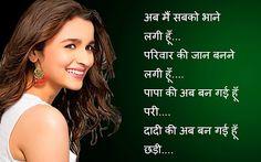 Shayari Urdu Images: Latest Hindi Shayari SMS with image