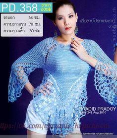 Delicadezas en crochet Gabriela: Blusa muy elegante como a suz tan original