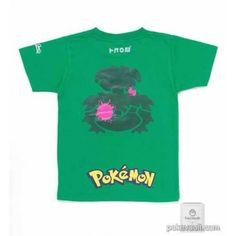 Pokemon Center 2016 Spatoon X Pokemon Center Venusaur Green Adult Size T-shirt (Size Medium)