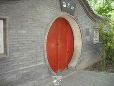 Typical door of Beijing Entrance Doors, Garage Doors, Chinese Door, Moon Gate, Japanese Garden Design, Circle Of Life, Garden Gates, Fences, Beijing