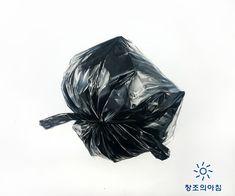 기초디자인 건국대 기디 입시미술 기초디자인 개체묘사 비닐봉지 일러스트 디자인