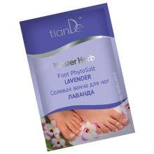 Soins pieds | Tiande Boutique Personal Care, Boutique, Hands, Personal Hygiene