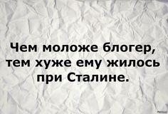 Smile, Laughing