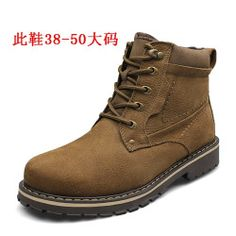 Extra large cotton-padded shoes winter leisure man 45 number 46 code mens shoes 47 number 48 code: genuine leather mens shoes mens snow boots