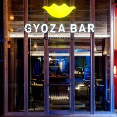 有名デザイナーが手掛けた「GYOZA BAR」は 気軽に楽しめる席・ゆったりと寛げる個室を完備。 Dumplings, Facade, Shops, Neon Signs, Interior, Shopping, Design, Tents, Indoor