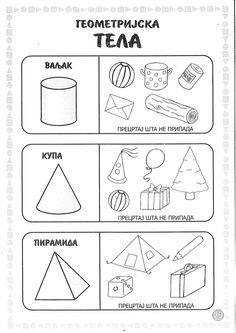 Preschool Education, Preschool Worksheets, Preschool Activities, Serbian Language, Therapy Tools, Diy Crafts For Gifts, Minka, Teaching Materials, Science For Kids