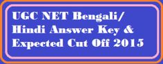 UGC NET Bengali Hindi Answer Key Dec 2015 & Expected Cut Off Marks provide here. Check your Sub. Wise Cut Off. NET Result will be declared in 2-3 months.