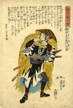 47 преданных самураев: Токуда Садаэмон Юкитака в соломенной накидке, завязывающий тесемки на соломенной шляпе.