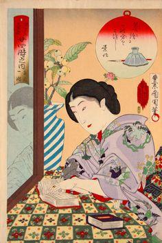 "Toyohara Kunichika ""Twenty-four Hours of a Day: 1 p. Japan Illustration, Japanese Painting, Japanese Prints, Japan Art, Woodblock Print, Traditional Art, Oriental, Artist, Artwork"