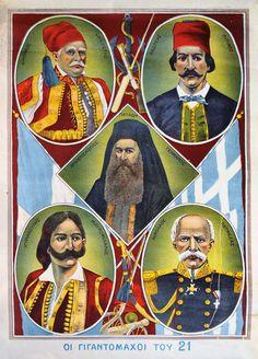 Greek Independence, Greek Warrior, Shape Posters, Greek History, Man Photo, Eastern Europe, Athens, Ww2, Illustrators