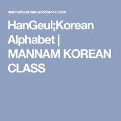 HanGeul;Korean Alphabet | MANNAM KOREAN CLASS