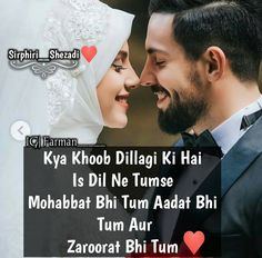 👑 Love Husband Quotes, True Love Quotes, Sad Quotes, Best Quotes, What Love Means, Missing My Love, Love You So Much, Romantic Quotes In Hindi, Romantic Poetry