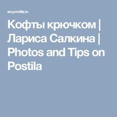 Кофты крючком | Лариса Салкина | Photos and Tips on Postila