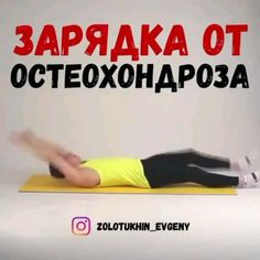 20 Min Ab Workout, Full Body Gym Workout, Gym Workout Tips, Fitness Workout For Women, Workout Videos, Yoga Fitness, Health And Fitness Magazine, Health And Fitness Articles, Health Fitness