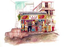九龍城 合成士多 Kowloon City