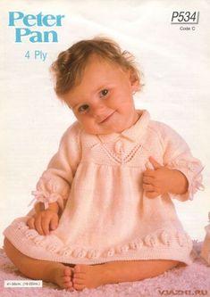 Любимым девчушкам розовое платьице. Обсуждение на LiveInternet - Российский Сервис Онлайн-Дневников
