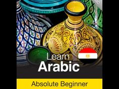Learn Arabic Language Online Free English with Grammar - Islamic