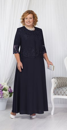 "Kaufe # suit # # im # Online-Shop # ""Anabel"" - frauen Plus Size Cocktail Dresses, Evening Dresses Plus Size, Plus Size Dresses, Mother Of Groom Dresses, Mothers Dresses, Mermaid Prom Dresses Lace, Vestidos Plus Size, Mom Dress, Frack"